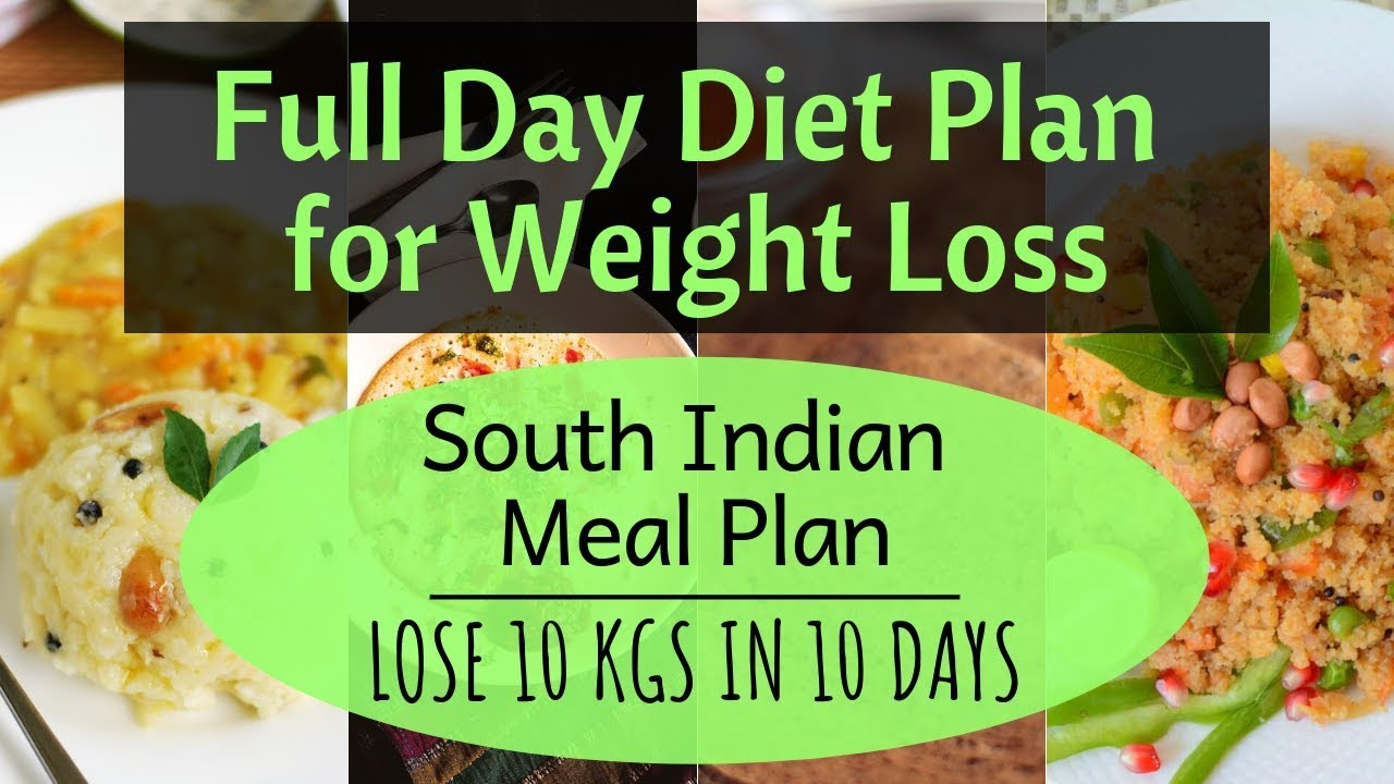 How to Lose Weight Fast 10 Kgs in 10 Days | South Indian ...