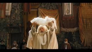 Hz. Muhammed Allahın Elçisi / Muhammad The Messenger of God