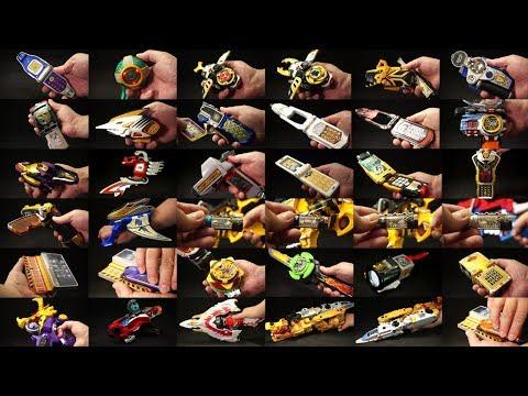 スーパー戦隊シリーズ 追加戦士 その他戦士 変身アイテムズ パート3 Super Sentai Series Additional fighter Makeover Items Part 3