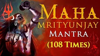 Download Maha Mrityunjaya Mantra    Om Tryambakam Yajamahe    Shiv Mantra MP3 song and Music Video
