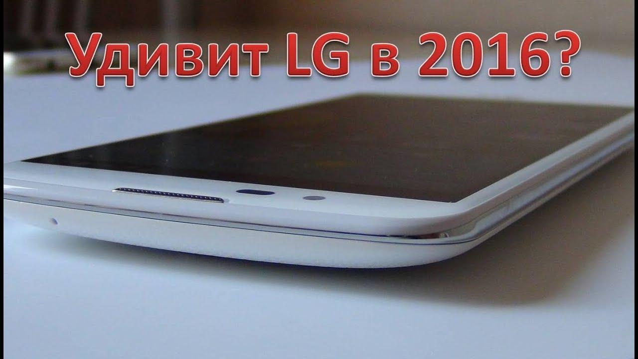 Review LG K10 (en español) - YouTube