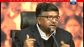 Video Unhappy BJP says Govt is not serious on Lokpal download MP3, 3GP, MP4, WEBM, AVI, FLV Oktober 2018
