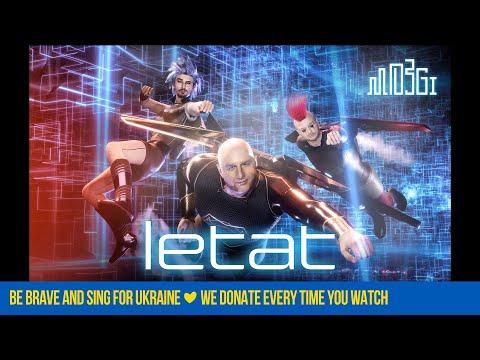 Смотреть клип Mozgi - Letat