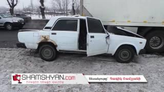 Երևանում երիտասարդ վարորդը «07» ով մխրճվել է կայանված բեռնատարի հետնամասի մեջ