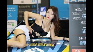 2019 킨텍스 오토살롱위크( Auto Salon & …