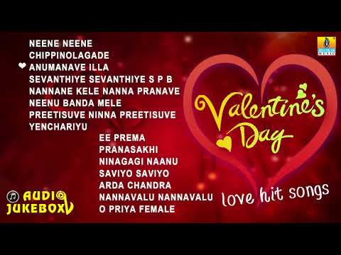 Valentine's Day Song | Kannada Love Songs | Romantic Kannada Songs