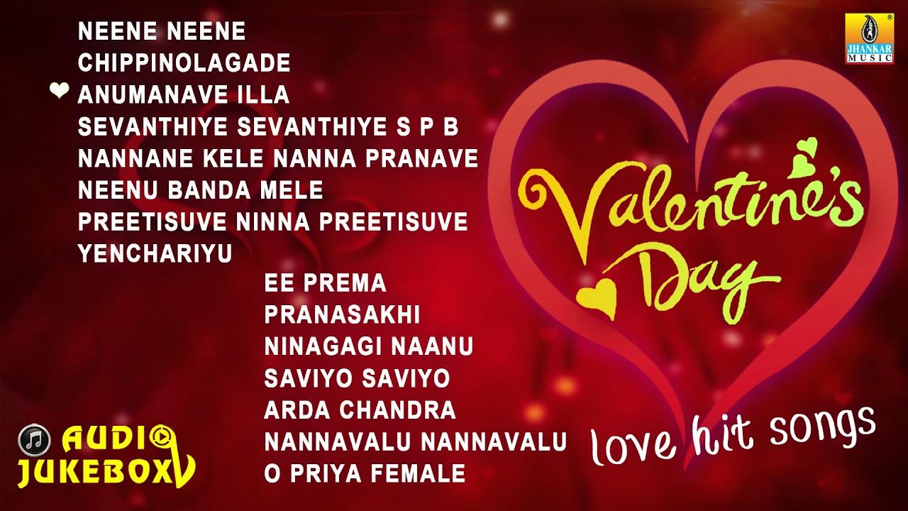 Valentine's Day Song | Kannada Love Songs | Romantic