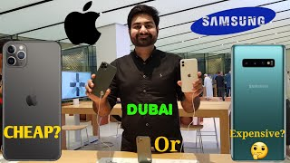 Mobile Prices In Dubai | Expensive Or Cheap? 🤔