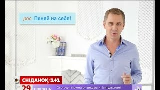 Пеняй на себя - як сказати українською? – експрес-урок