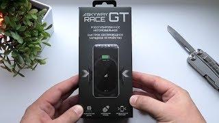 ОБЗОР SKYWAY RACE GT ► быстрое беспроводное автомобильное зарядное устройство