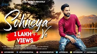 Sohneya Ve [Full Song] | Gurpreet Jhim ft.R Deep | Happy Badwal | Latest Song 2019 | Justice Records