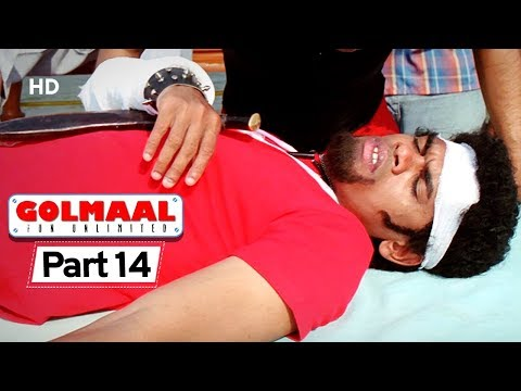 Golmaal: Fun Unlimited - Blockbuster Comedy Movie - Siddarth Jadhav - Arshad Warsi #Movie In Part 14