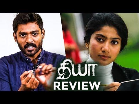 Diya Review | Sai Pallavi | Vijay |...