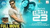 Telugu Political Movies 2019   Latest Full Length Telugu