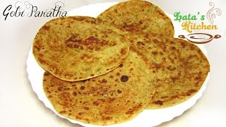 Gobi Paratha Recipe — Indian Vegetarian Recipe Video in Hindi with English Subtitles