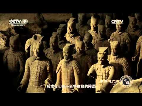 Special Edition 03/21/2016 World Heritage China Part 22