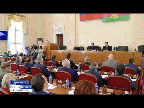 Сегодня прошла первая сессия Законодательного собрания Краснодарского края