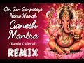 Download Om Gan Ganpataye Namo Namah Ganesh Mantra (Kartiki Gaikwad) Remix MP3 song and Music Video