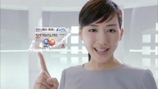 綾瀬はるか 速水もこみち ベンザブロック CM Haruka Ayase/Mokomichi Ha...