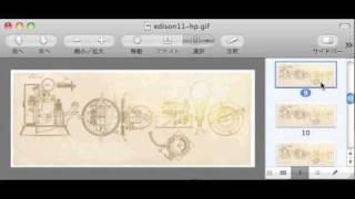 なんて素敵なGIF animationでしょう!! 音源は、「エジソン蓄音機」(h...