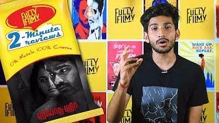 Puriyatha Puthir 2-Minute Review | Vijay Sethupathi | Fully Filmy