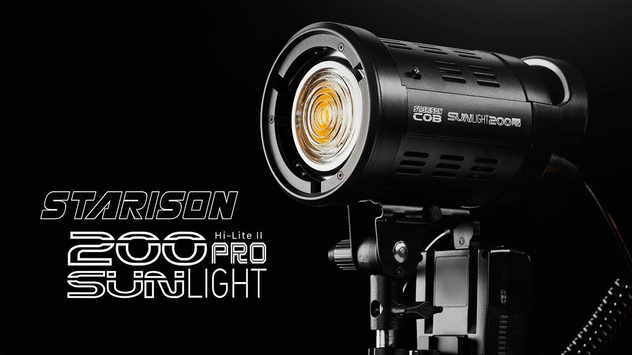 200W 小巧 還能外拍?鑫威森Sunlight 200 Pro II LED影視燈開箱評測