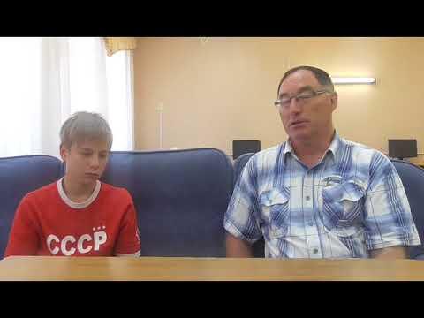 Герой Баженов Автор Богданов