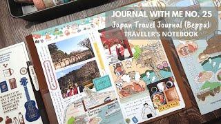 How I Travel Journal ✈️    Beppu, Japan 🇯🇵    Travel Journal Ideas   Traveler's Notebook