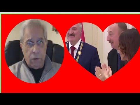 Ильхам Алиев ограш.Beydulla Manafov-азербайджанский политолог.