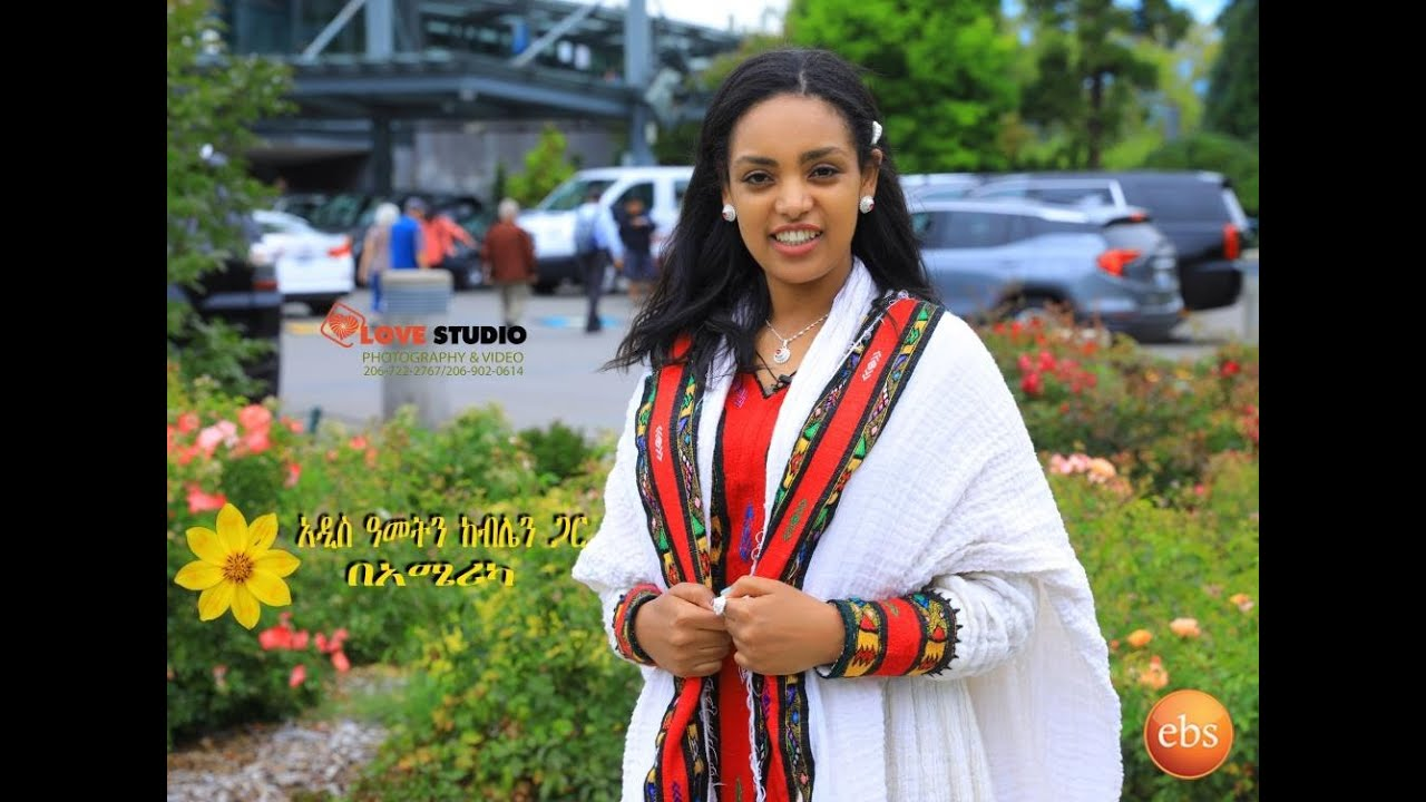 Ethiopian New Year Eve 2012 in United States