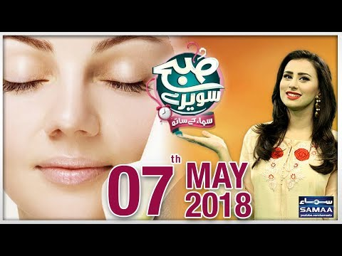 Subah Saverey Samaa Kay Saath | SAMAA TV | Madiha Naqvi | 07 May 2018