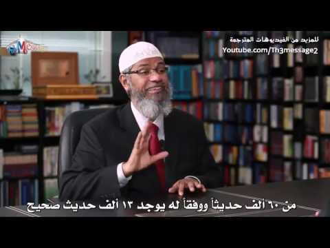 برنامج تصحيح الاخطاء الاملائية العربية في الوورد