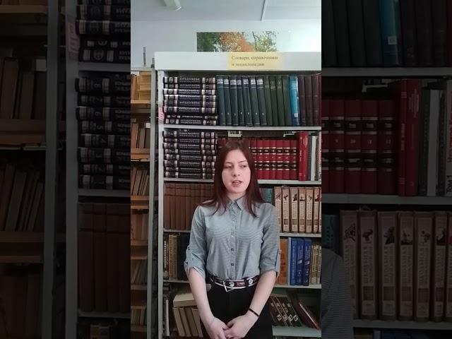 Изображение предпросмотра прочтения – СнежанаГолицына читает произведение «Я могу тебя очень ждать» Э.А.Асадова