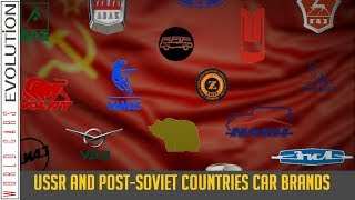 W.C.E - USSR and Post-Soviet Countries Car Brands, Companies & Manufacturer Logos