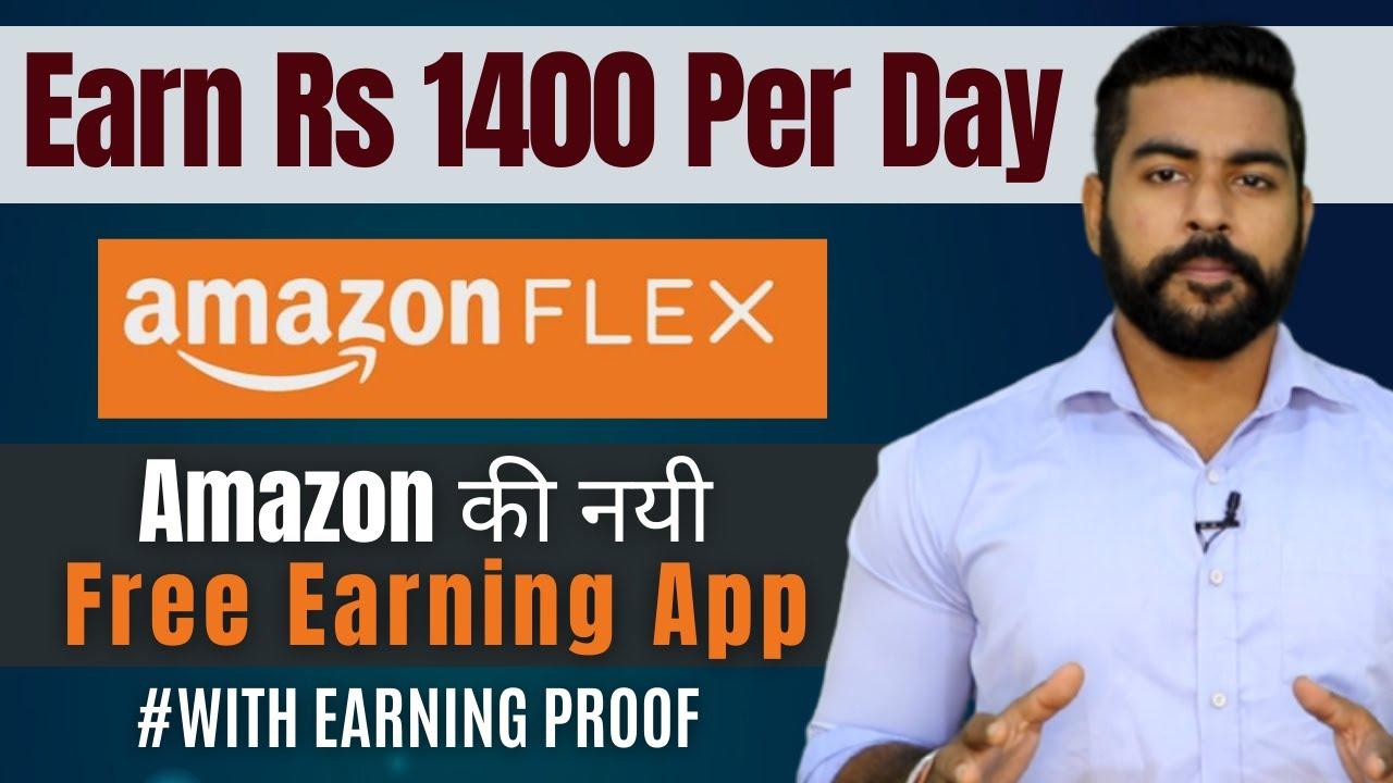 Download Earn Rs140 Per Hour   Amazon Flex - #EarningApp by Amazon   Free Earning App   Best Part Time Jobs