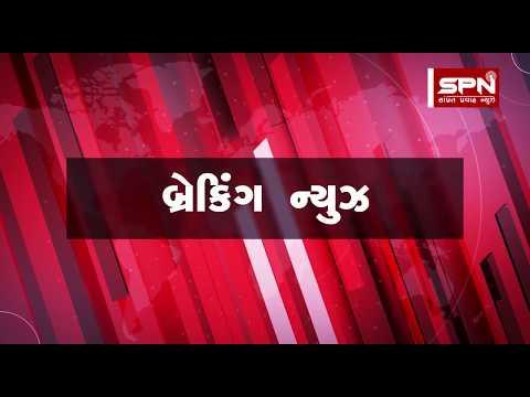 GARIYADHAR : મોરારીબાપુનાં સમર્થનમાં આવેદન - SP NEWS #MORARIBAPU #PABUBHA MANEK #VIVAD from YouTube · Duration:  2 minutes 34 seconds