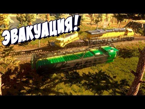 Сошел поезд с рельс! - Train Mechanic Simulator 2017 #2
