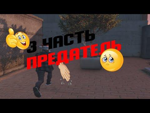 """Тупой ещё Тупее  - III """"Боров?"""""""