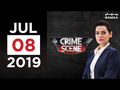 Jail mein qaidi halak | Crime Scene | SAMAA TV | 08 July 2019