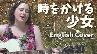 原田知世 / 時をかける少女 (English Cover) 時をかける少女 検索動画 43