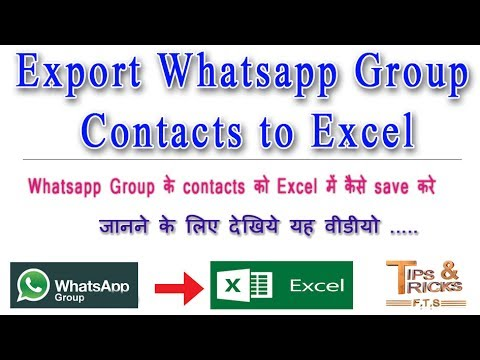 Export Whatsapp Group Contacts to Excel (100% Working)
