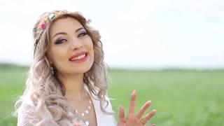 Ramona - Saruta-ma ca mor ( Oficial Video ) 2019