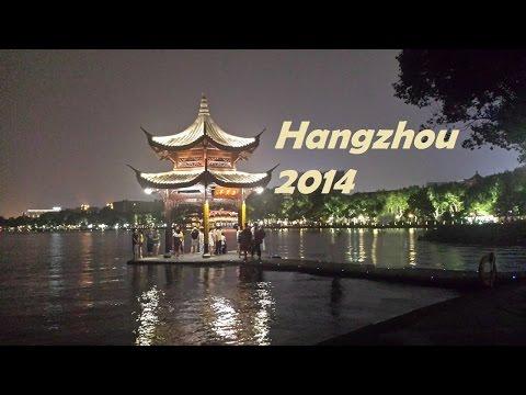 Hangzhou 杭州 2014