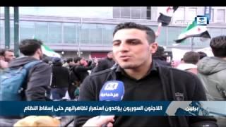 مظاهرات في ألمانيا دعما لضحايا الحرب السورية