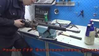 Ремонт рулевой рейки на Mitsubishi L200 .Ремонт рулевой рейки в СПБ(, 2015-02-09T06:49:19.000Z)