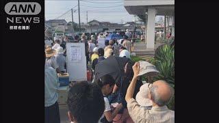 停電の影響で断水 台風一過もライフライン大打撃(19/09/10)