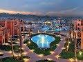 Отель Sea CLub Aqua Park. Столовая, спорт зал, 2-х местный номер. Шарм Эль Шейх, Египет. Февраль2017