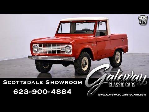 1966 Ford Bronco Gateway Classic Cars Scottsdale #476