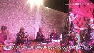 Nibuda Folk Song // Folk Dance //Fakira Khan Bhadresh //Khatu Sapera // Rajasthani traditional folk
