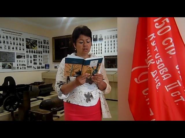 Изображение предпросмотра прочтения – ГалинаНовоточинова читает произведение «Знамя» К.М.Симонова
